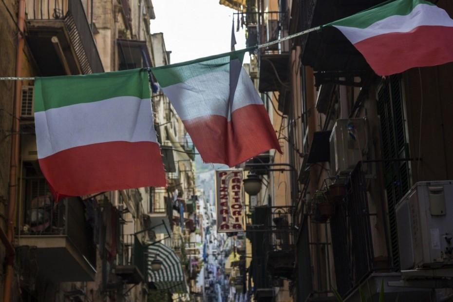 italia-biomixaniki-paragogi