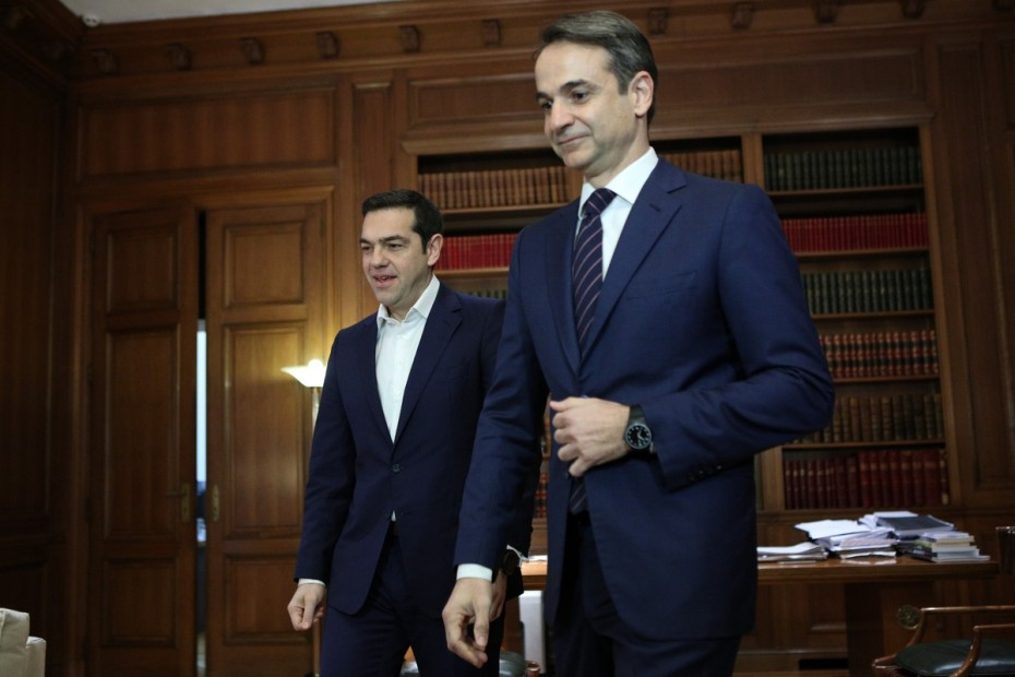 mitsotakis-tsipras-dimoskopisi-public-issue