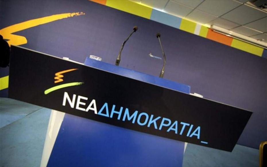 nea-dimokratia-kotzias-tourkia-imia