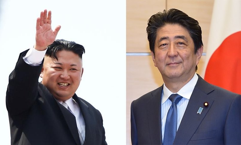 iaponia-boreia-korea-kim-ampe