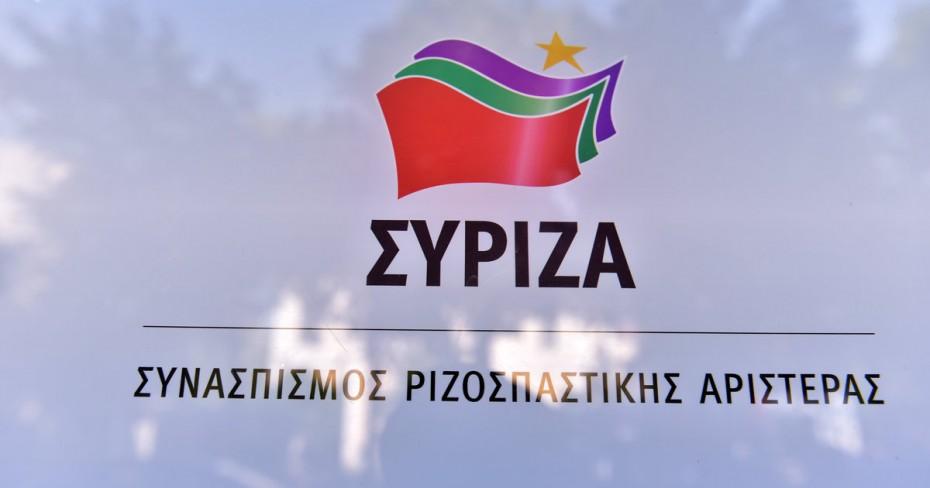 syriza-politiko-symboulio