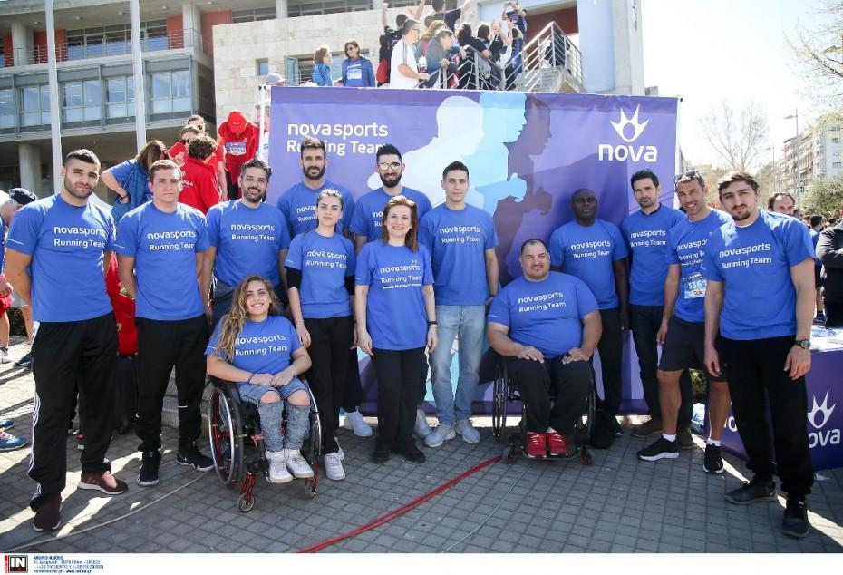 Novasports Running Team 1