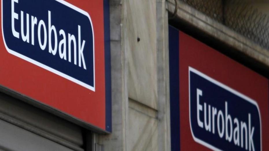 eurobank-troumania-thigatrikes