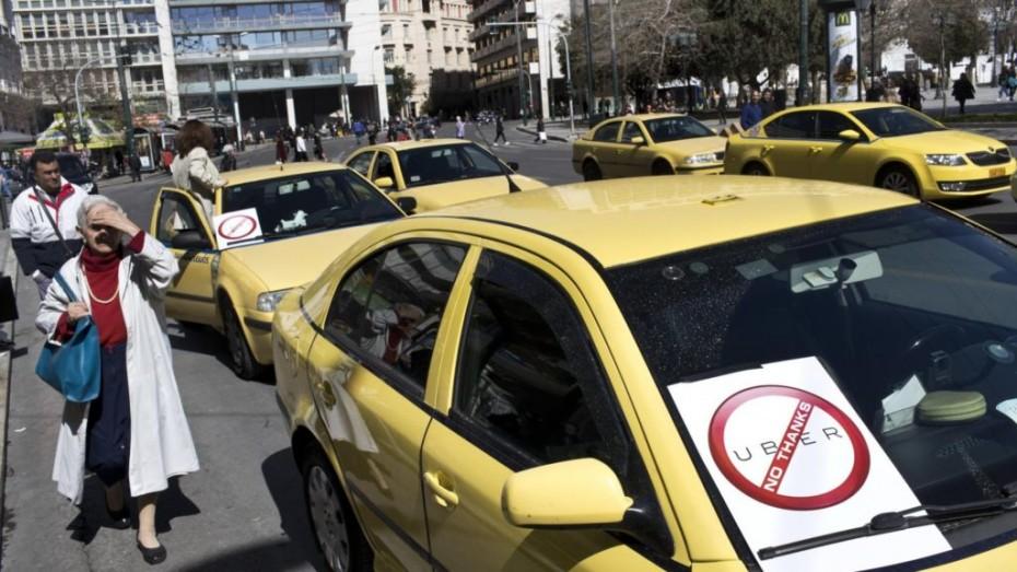 uber-taxi-athina-anastoli-leitourgia