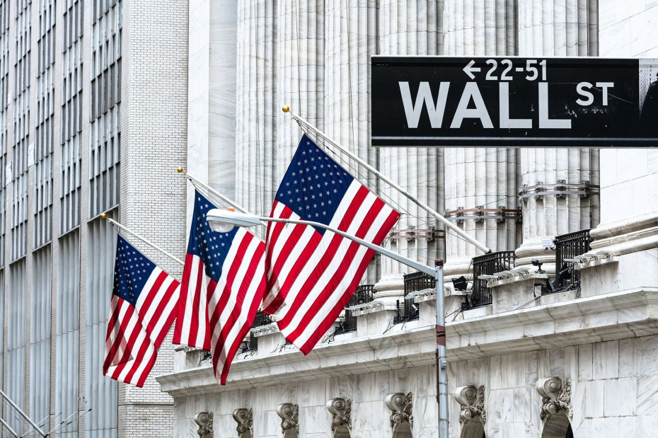 Οριακή πτώση στη Wall Street