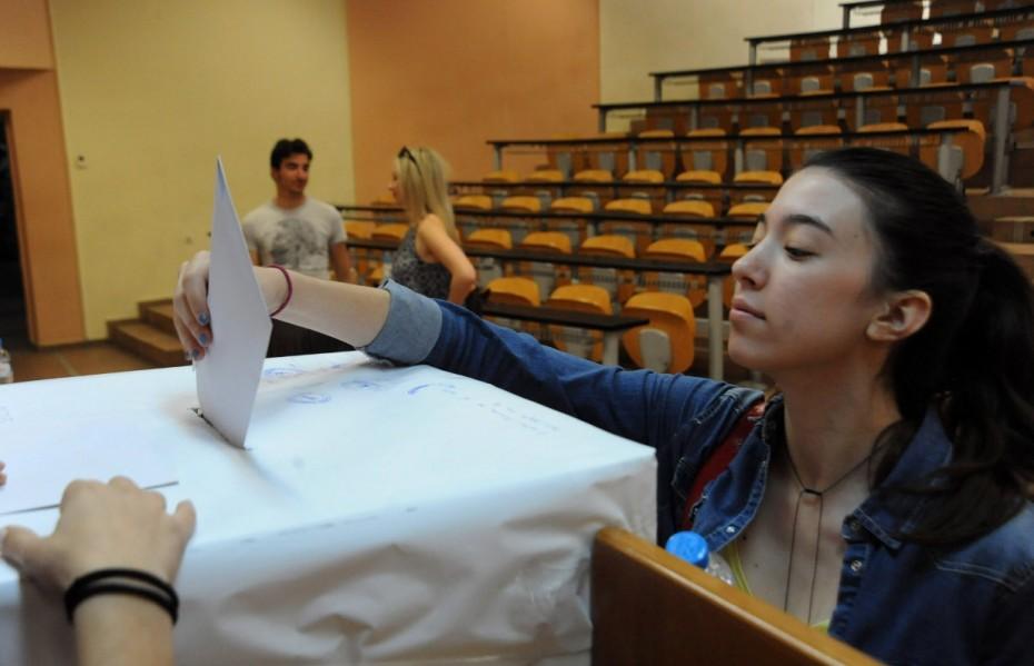 Φοιτητικές εκλογές: Πρώτη η ΔΑΠ, δεύτερη η ΠΚΣ, «πάτωσε» το Bloco