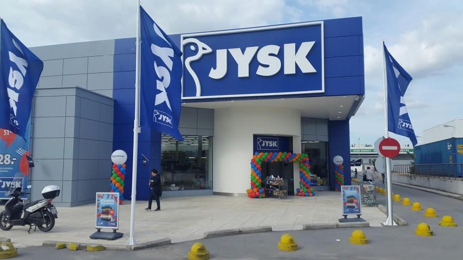 Ανοίγει νέο κατάστημα στη Θεσσαλονίκη η JYSK