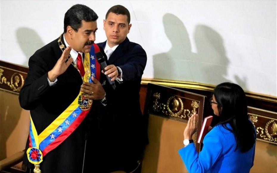 Βενεζουέλα: Ορκίστηκε ο Νικολάς Μαδούρο