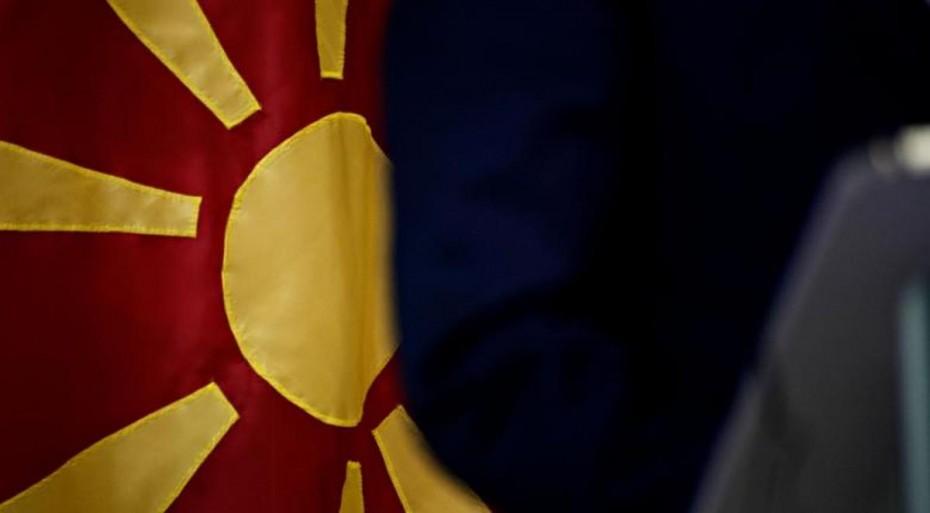 ΠΓΔΜ: Αρχίζει στη Βουλή η συζήτηση για την επικύρωση της συμφωνίας