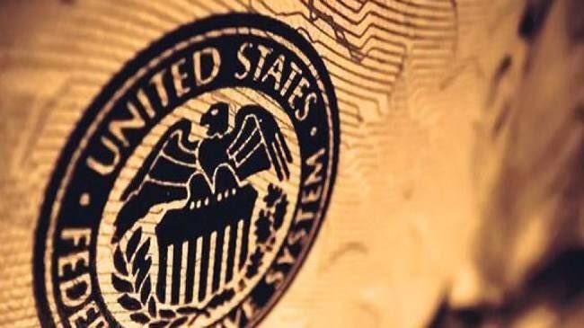 Αναμενόμενη άνοδος των επιτοκίων της Fed - Προς 2 ακόμα αυξήσεις μέσα στο 2018