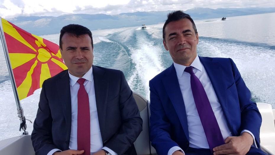 Χείρα φιλίας ζητά ο Ντιμιτρόφ από την ΕΕ
