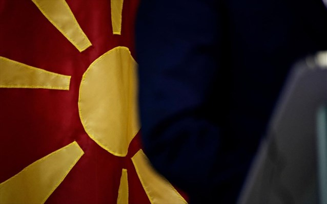 Ξεκίνησε ο πολιτικός εμφύλιος στην ΠΓΔΜ για τη συμφωνία