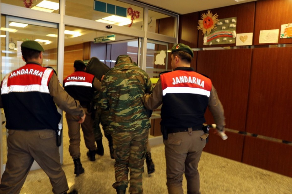 Πέμπτο «όχι» από Τουρκία στην απελευθέρωση των στρατιωτικών μας