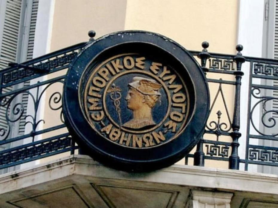 Παράταση για τις φορολογικές δηλώσεις ζητούν οι έμποροι της Αθήνας