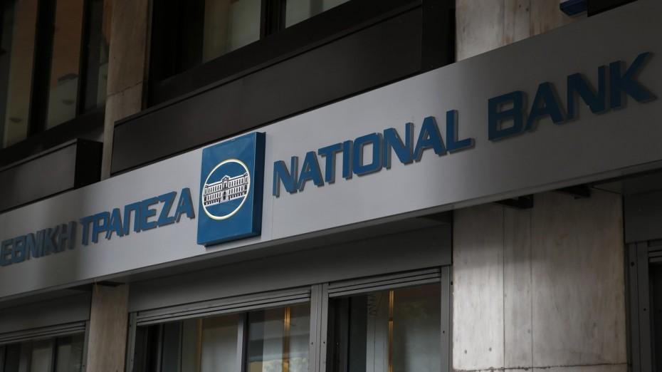Σε reverse split προχωρά η Εθνική Τράπεζα