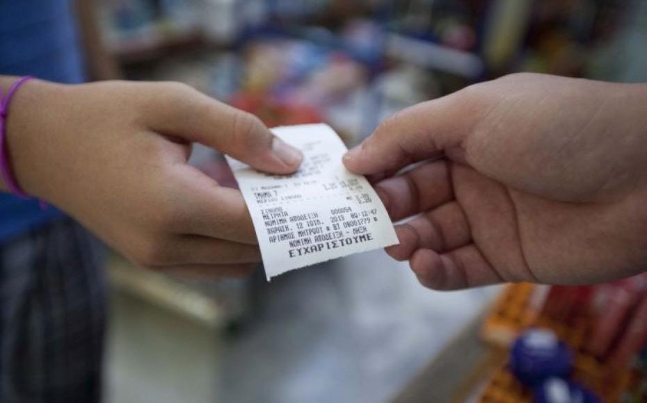 Στο ΦΕΚ η παράταση του μειωμένου ΦΠΑ σε 5 νησιά