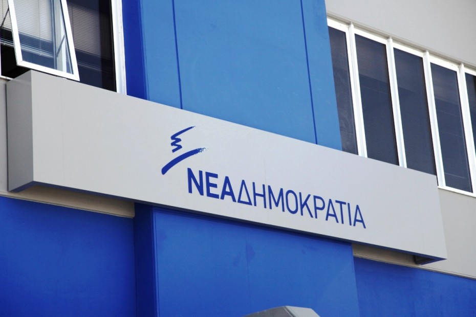 ΝΔ: Πολιτικό τρικ με άρωμα... εθνικών εκλογών η τροπολογία ΣΥΡΙΖΑ