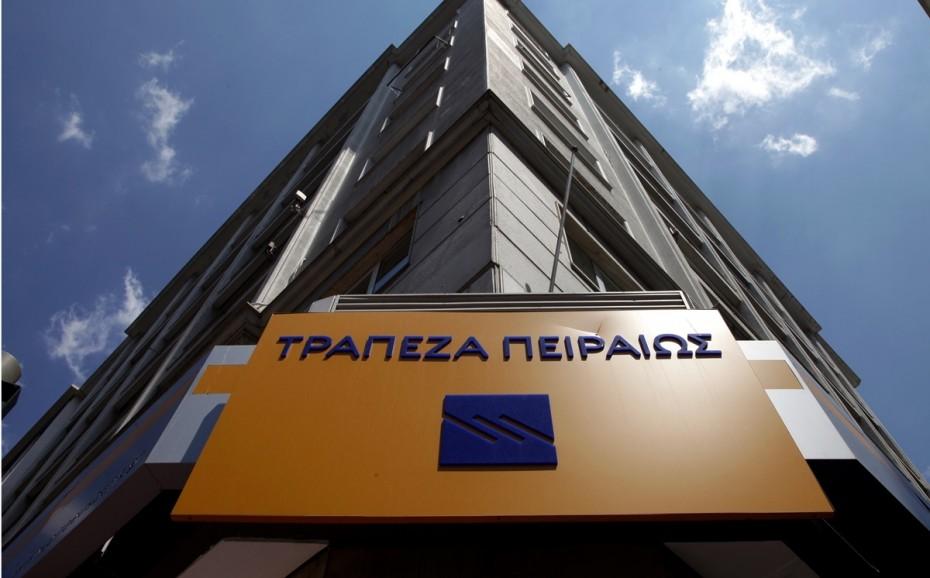 Διπλή διεθνής διάκριση για την Τράπεζα Πειραιώς και το yellow