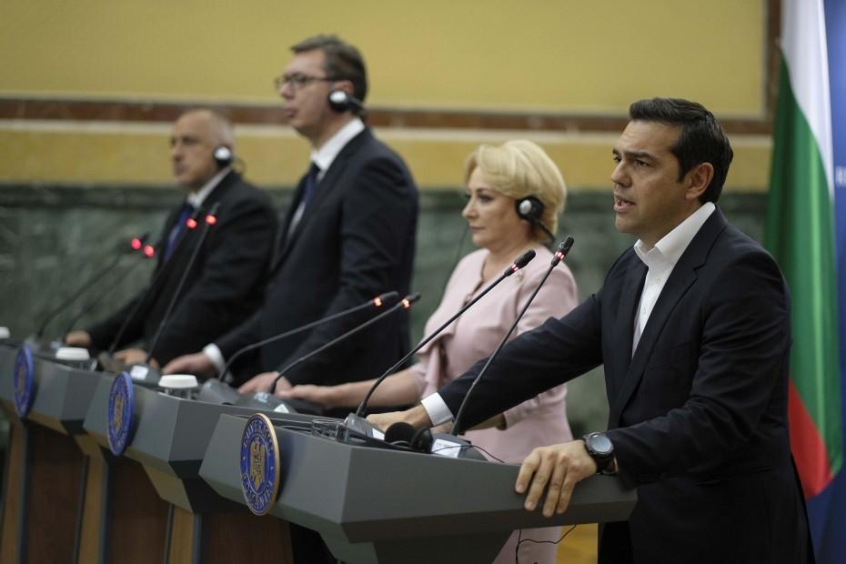 Ο Τσίπρας στη Σύνοδο Κορυφής Ελλάδας-Βουλγαρίας-Ρουμανίας-Σερβίας