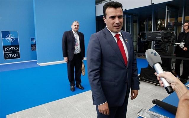 Και πάλι ο Ζάεφ... ξέχασε το «Βόρεια» στη «Μακεδονία»