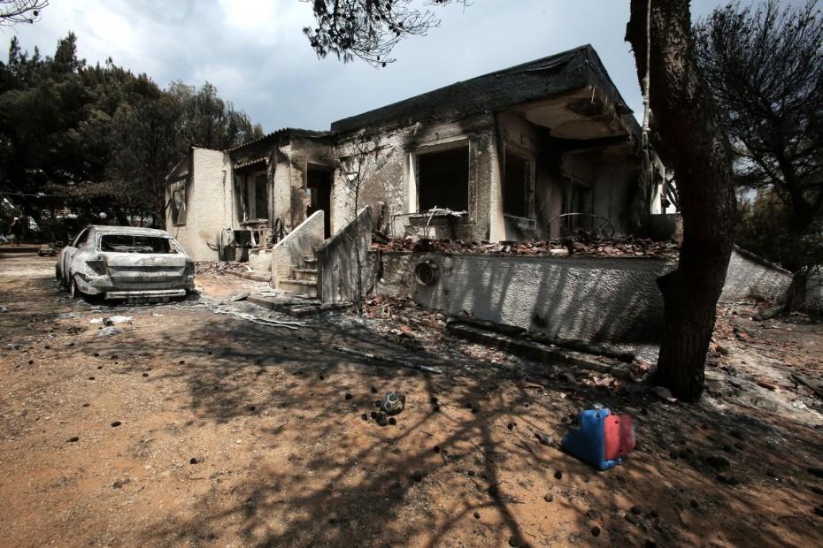 Στη δημοσιότητα η λίστα με τα θύματα της πύρινης λαίλαπας