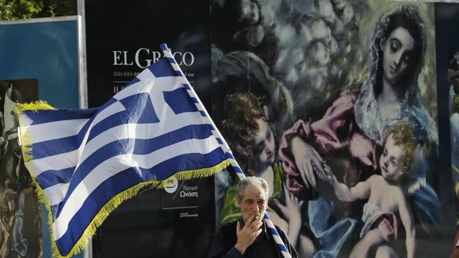 Ευσεβείς πόθοι της ΕΕ για την Ελλάδα, σύμφωνα με το BBG