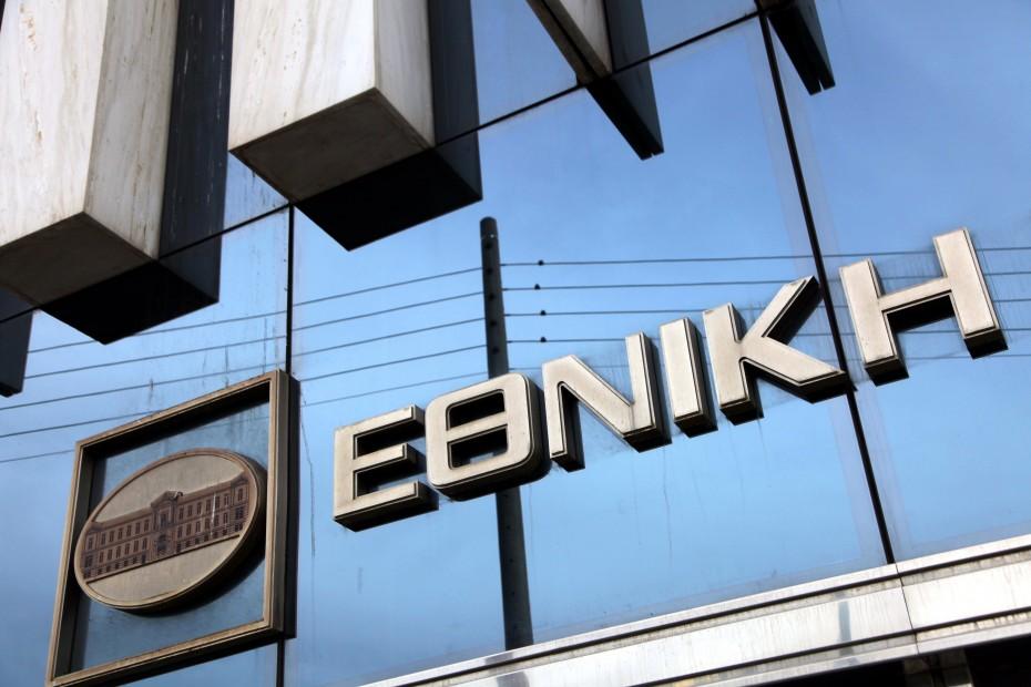 S&P: Σε «ΒΒΒ-» τα καλυμμένα ομόλογα της Εθνικής Τράπεζας