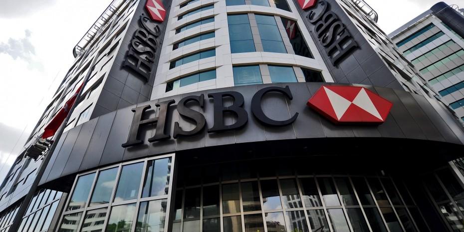 Αυξημένα κατά 6,4% τα κέρδη της HSBC στο πρώτο 3μηνο
