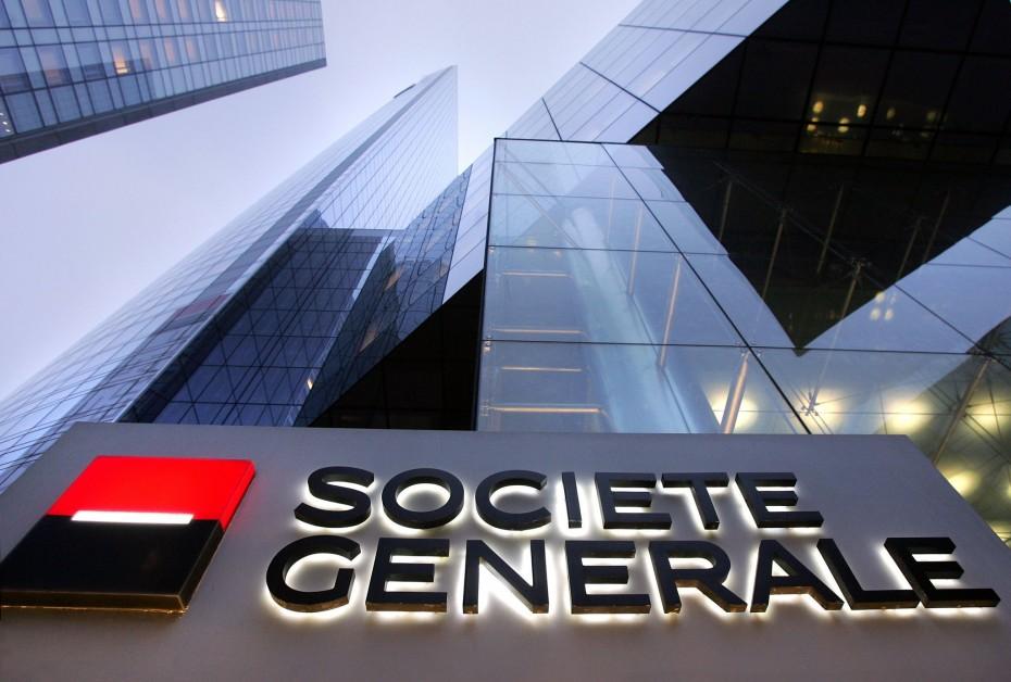 Αυξημένα τα κέρδη της Societe Generale στο β΄3μηνο