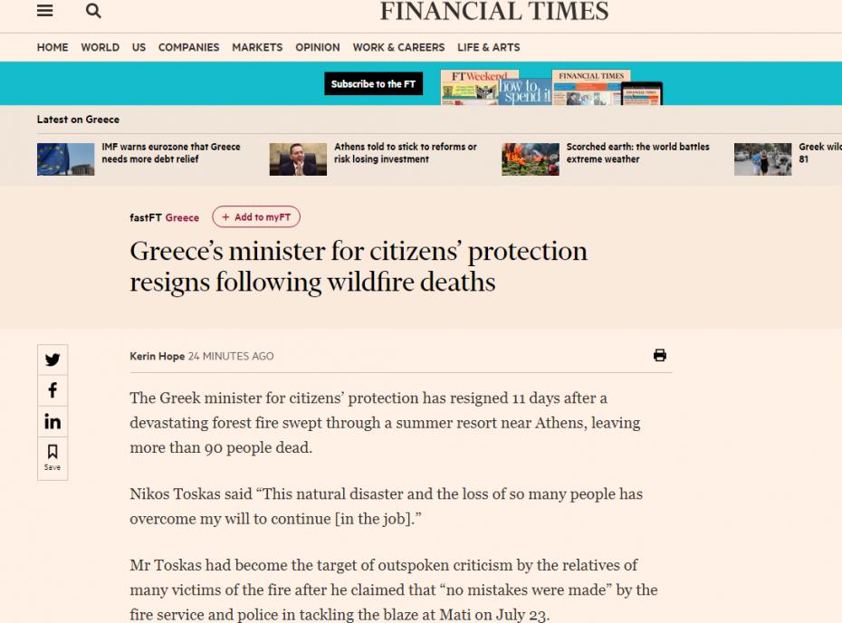 FT: Παραίτηση Τόσκα, 11 μέρες και 90 νεκρούς μετά