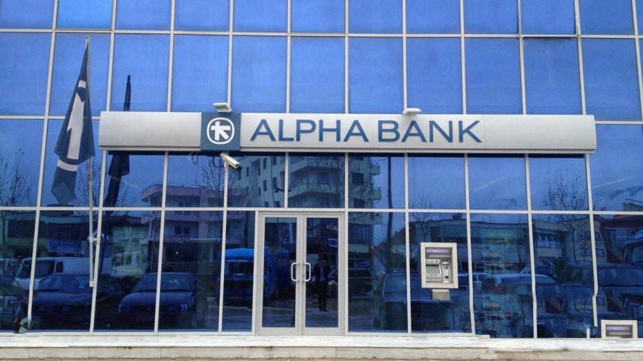 Alpha Bank: Στο 5,85% το ποσοστό της BlackRock