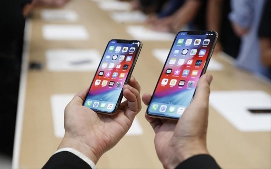 iPhone XS Max: Το... ακριβότερο iPhone της Apple