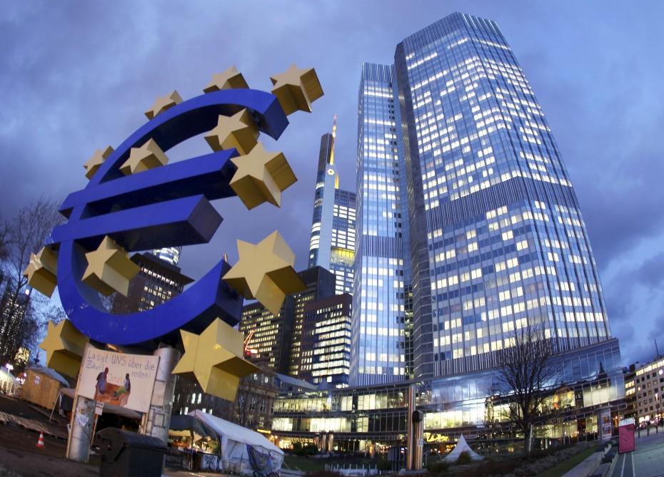 ΕΚΤ: Σταθερά επιτόκια και πρόβλεψη για λήξη του QΕ το Δεκέμβριο