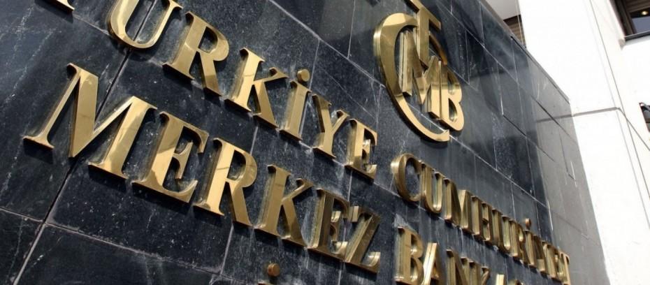 Κρίσιμη ημέρα για την τουρκική οικονομία: Η εντολή Ερντογάν στο real estate και η λίρα
