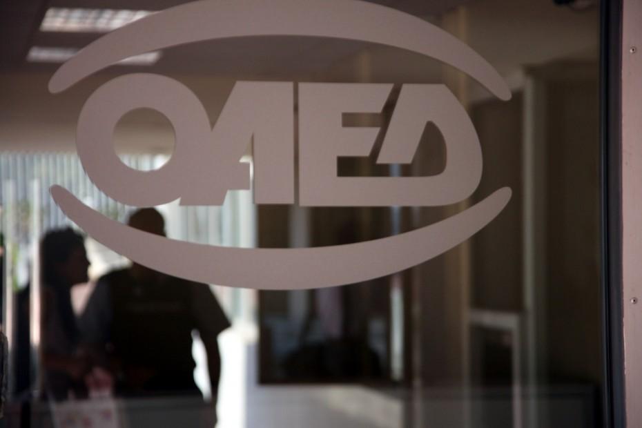 ΟΑΕΔ: Τελικά αποτελέσματα για 30.333 θέσεις πλήρους απασχόλησης