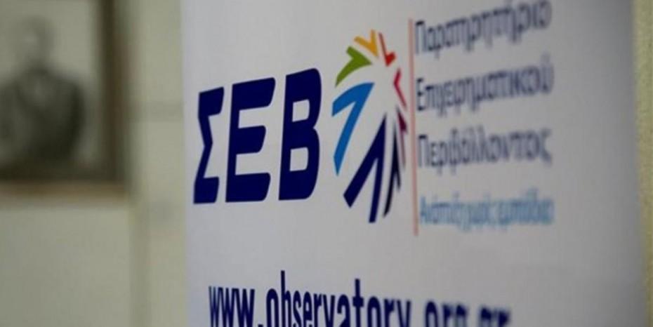 ΣΕΒ: Η ισχυρή ανάπτυξη απαιτεί εισροές κεφαλαίων από το εξωτερικό