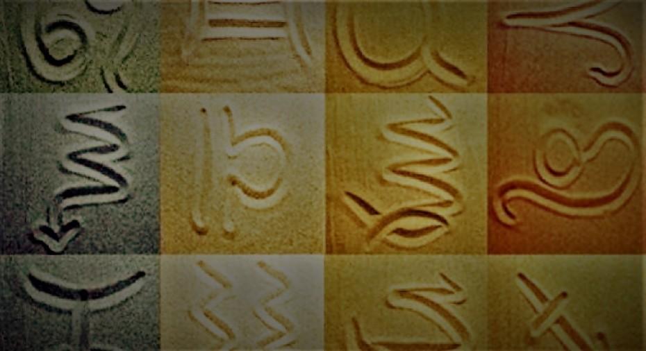 24-30/09/18: Εβδομαδιαίες αστρολογικές προβλέψεις για όλα τα ζώδια