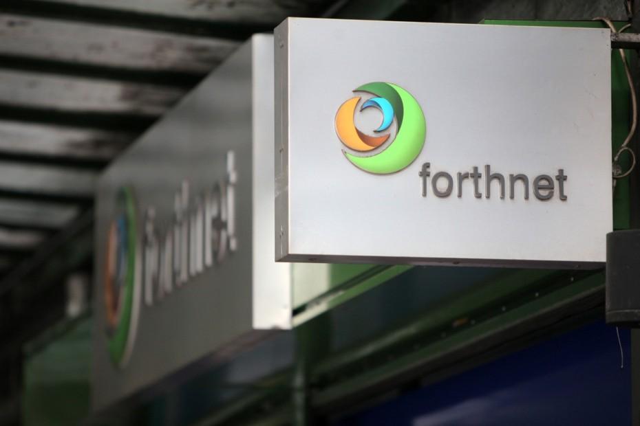 Δεσμευτική προσφορά για τη Forthnet από Vodafone-Wind