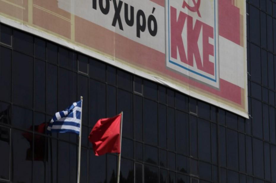 ΚΚΕ: Η Ελλάδα μετατρέπεται σε μια απέραντη αμερικανοΝΑΤΟϊκή βάση