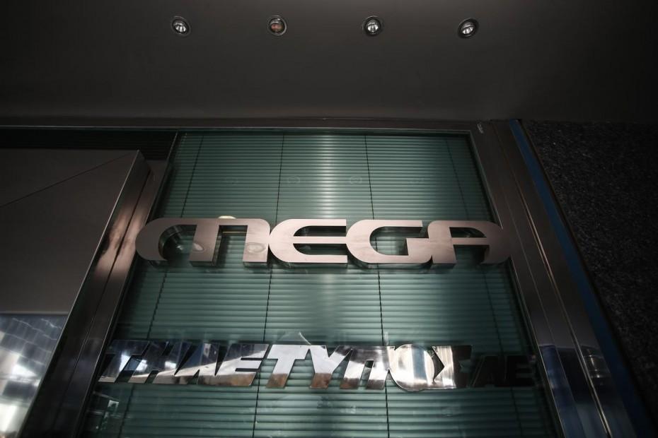 Οριστικό «μαύρο» στο MEGA υπέγραψε το ΣτΕ