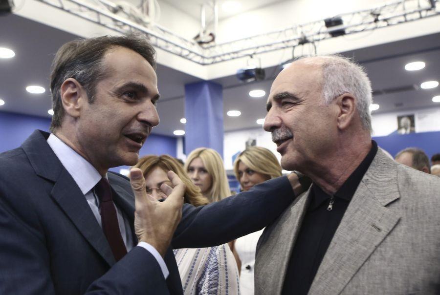 Μητσοτάκης - Μεϊμαράκης στο Συνέδριο του ΕΛΚ εν όψει των ευρωεκλογών