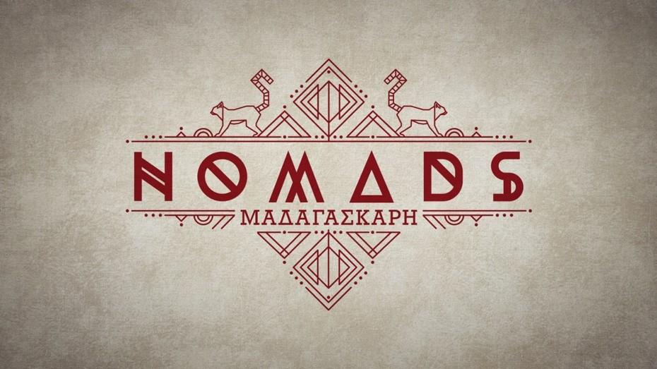 «Nomads – Μαδαγασκάρη»: Η πρεμιέρα, οι ομάδες και το πρώτο αγώνισμα (photos)