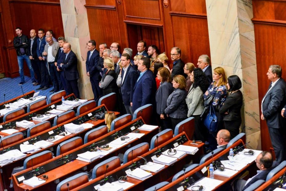 Οργή της Ρωσίας για «εξαγορά Σκοπιανών βουλευτών» από τις ΗΠΑ