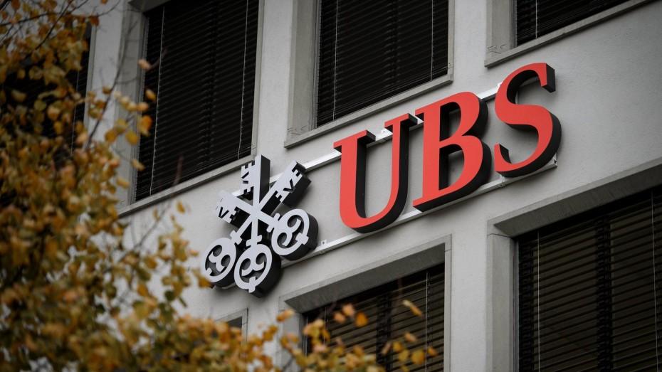 «Μαχαίρι» από UBS στις τιμές στόχους δύο συστημικών