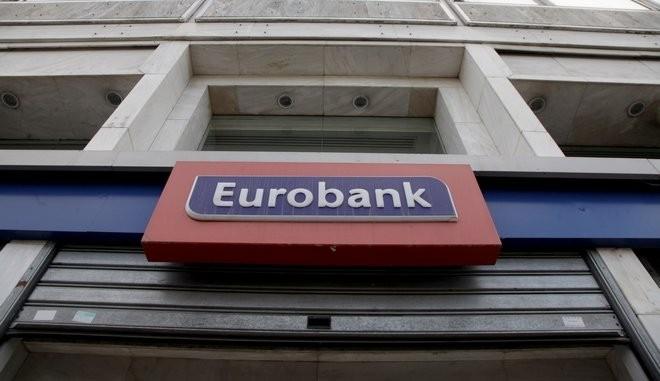 Eurobank: Μεγάλο πρόβλημα η δομική ανεργία στην Ελλάδα