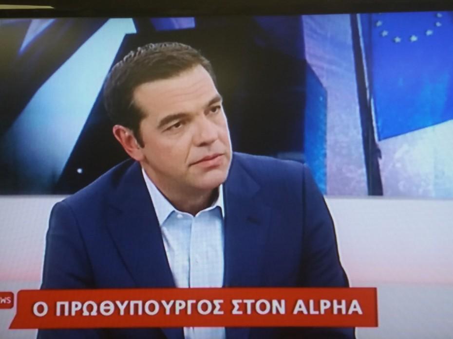 Συνέντευξη Τσίπρα στον Alpha την Πέμπτη