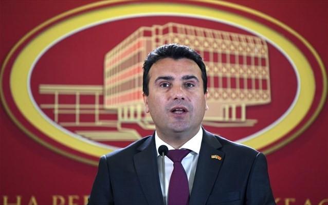 Ο Ζάεφ δεν θα είναι υποψήφιος για την προεδρία της ΠΓΔΜ