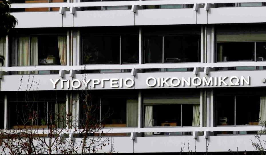 Πήραν ΦΕΚ οι αποφάσεις για τα αναδρομικά των ενστόλων