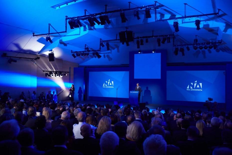Συνέδριο ΝΔ: Οι στόχοι Μητσοτάκη, οι αιχμές και τα μηνύματα ενότητας και αλλαγής