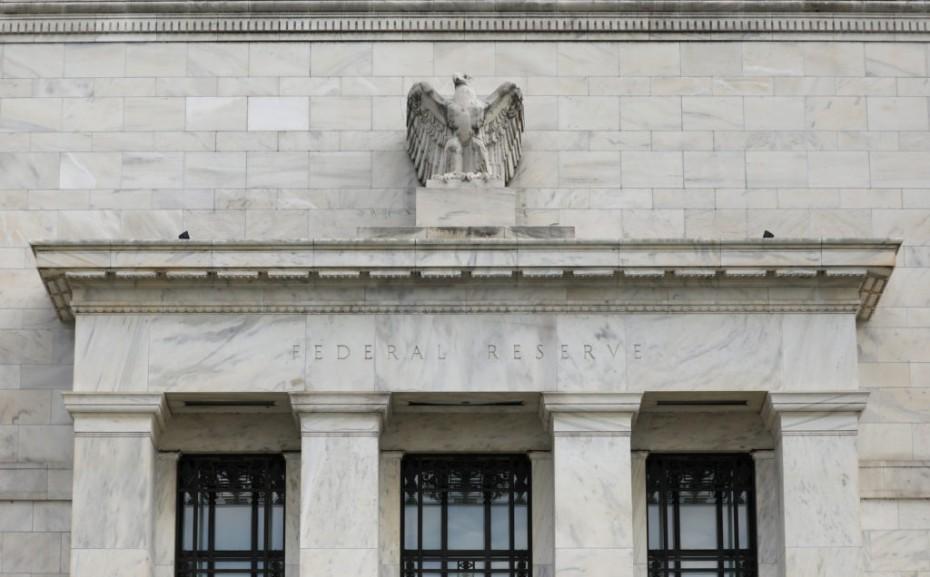 Νέες προειδοποιήσεις από τη Fed για τους δασμούς του Τραμπ